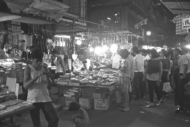 Singapore Bazaar